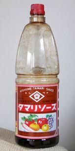 Tamari1
