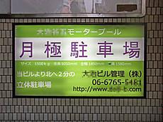 Zenzen1