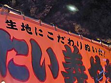 Kodawarinuita