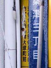 Kuwazu3c