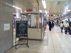 Shinkabu2_2