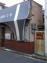 Tatekae1