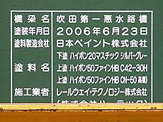 Akusuiro2