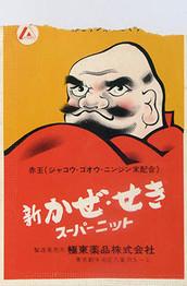 Shinkaze1