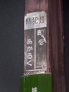 Akaruku3