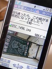 Shinkabu4