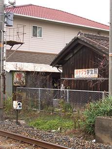 Kitashinoda2