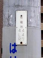 Kandenchi3