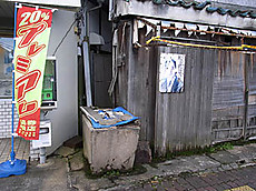 Matsuken2