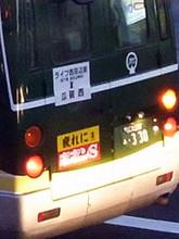 Nihonjo11