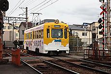 Hosoigawa2