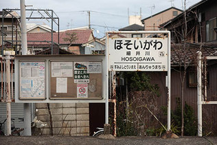Hosoigawa3