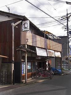 Taiyakao3
