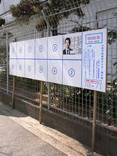 Shichosen3