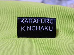 Karafuru1