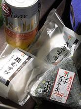 Shiomusu4