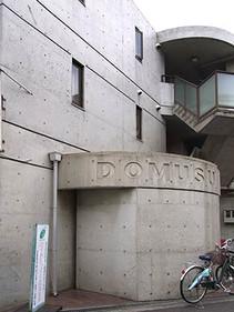 Domusu1