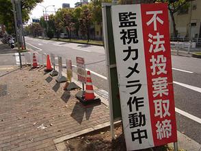 Fuhotokisho2