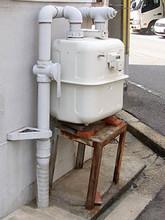 Gasmeter1