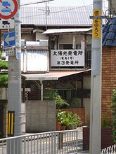 Ryoma1a