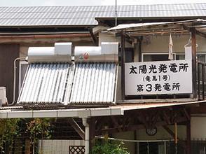 Ryoma1b
