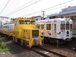 Wakayama9
