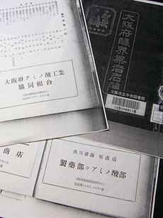 Magarikawa6