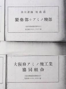 Magarikawa7