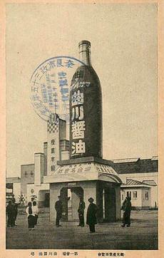Magarikawa8
