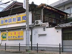 Muyouhisashi2