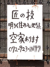 Takumiya3
