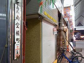 Minamikarahori2