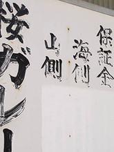 Umiyama1
