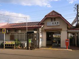 Nagataki1