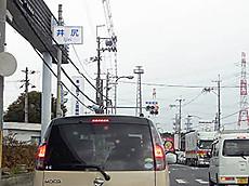 Ijiri1