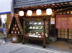 Kanbansuiso1b