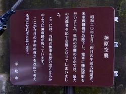 Kushuato2