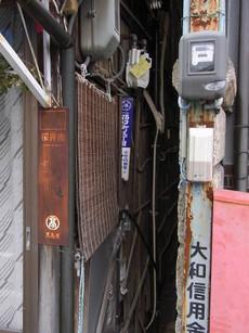 Nishiguchi3a