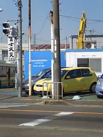 Chiisaku1