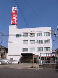 Taisho1