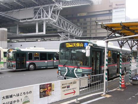 Osakashi2