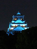 Osakashi6