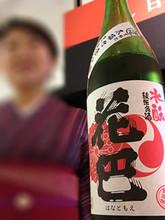Nihonshumatsuri2