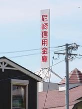 Sakasegawa4
