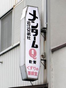Menturm2