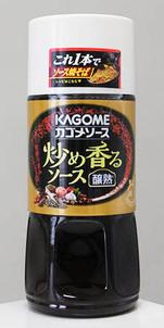 Itamekaoru1