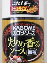 Itamekaoru4
