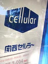Cellular2