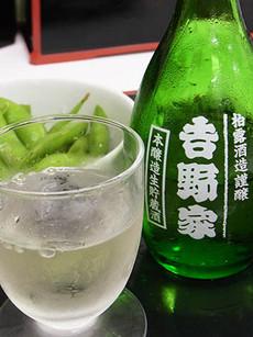 Yoshinomichoi2
