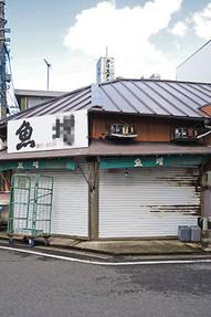 Mukidashi1
